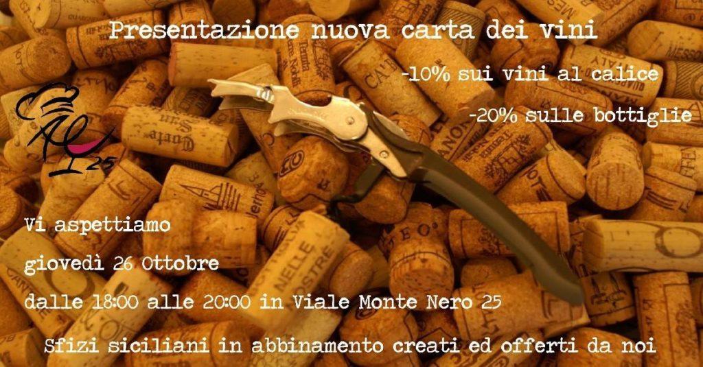 locandina evento presentazione carta dei vini